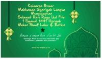 Keluarga Besar Mahkamah Syar'iyah Langsa  Mengucapkan Selamat Hari Raya Idul Fitri 1 Syawal 1441 H